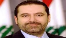 مصدر عراقي للوطن: مخاوف في لبنان من انتقال الحشد الشعبي إلى أراضيه