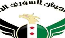قوات الجيش السوري الحر تدخل مدينة عفرين وتبدأ فيها عملية عسكرية