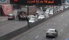 تعطل شاحنة على اوتوستراد اليرزة باتجاه الجمهور وحركة المرور كثيفة