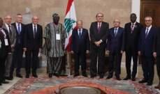 الرئيس عون:لتبادل المعلومات بالتشريعات القضائية بين لبنان والدول الفرانكوفونية