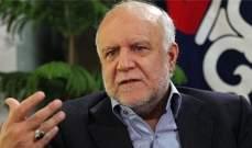 """وزير نفط إيران: قرار """"أوبك"""" لا يمنح الأعضاء حق تجاوز إنتاجها"""