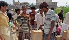 الحكومة اليمنية تتهم الحوثيين بتفخيخ مخازن أغذية أممية