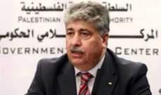 عضو بلجنة تحرير فلسطين:نريد تعديل عملية السلام مع إسرائيل وليس الانسحاب منها