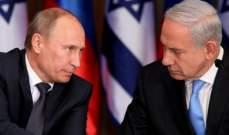 الكرملين:بوتين أبلغ نتانياهو بأن العمليات الإسرائيلية على سوريا هي خرق لسيادتها