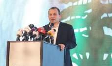 مصادر الخارجية للاخبار: باسيل سجل نقطة في مرمى بري بتعيين مدير للمراسم من غير أمل