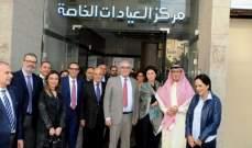 البخاري زار مستشفى المقاصد: انطلاقة لتعاون دائم ومثمر مع جمعية المقاصد