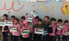 مسيرة لطلاب مدرسة جباع الابتدائية الرسمية تضامنا مع القدس