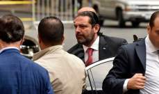 الاخبار: الاتصالات الحكومية جامدة والحريري قرر الاعتكاف في باريس