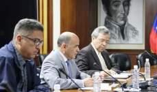 وزارة النفط الفنزويلية: نجري مباحثات مع سوريا في مجال النفط