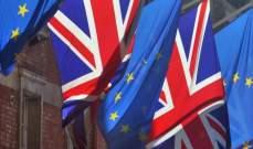 الرئاسة الفرنسية: الإتحاد الأوروبي يقترح على بريطانيا خيارين لتأجيل بريكست