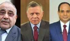 بيان القمة المصرية الأردنية العراقية: التأكيد على أهمية مكافحة الإرهاب