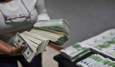 معلومات الـLBCI:الموظفتان المتهمتان باختلاس أموال عامة تقاضيتا أموالا غير مشروعة لسنة تقريبا