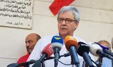 غريب: خيار المقاومة بالحزب الشيوعي استجابة لحاجات شعبنا وشعوبنا العربية
