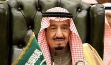 الملك سلمان: نظام ايران دأب على التدخل في الشؤون الداخلية للدول ورعاية الإرهاب
