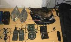 توقيف مواطنين لقيامهمابتأجير أدوات وأجهزة لصيد الطيور دون ترخيص قانوني