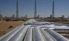 بدء بناء الجزء الأفغاني لخط الغاز الذي سيربط آسيا الوسطى بالهند وباكستان