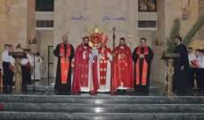قصارجي احتفل برتبة الغسل في كاتدرائية الملاك رفائيل ببعبدا برازيليا