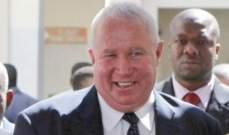 مقتل زعيم معارض من زيمبابوي و4 آخرين بحادث تحطم الطائرة في نيو مكسيكو