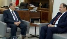 الرئيس عون أجرى سلسلة لقاءات سياسية وأمنية واقتصادية وتربوية