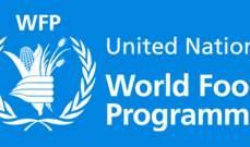 الامم المتحدة تستأنف توزيع مواد غذائية في جنوب محافظة الحديدة اليمنية