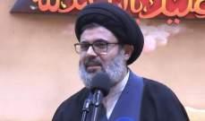 صفي الدين وصف بن سلمان بالمجرم والقاتل ونتانياهو بالذليل: لبناء وطن قوي موحد