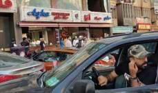 مسلحون اطلقوا النار على واجهات مطعم الاغا على اوتوستراد السيد هادي بالضاحية الجنوبية