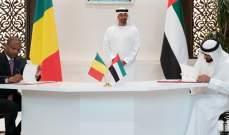 توقيع اتفاقيات بين الإمارات ومالي في مجالات اقتصادية وتجارية ودفاعية