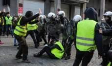الشرطة الفرنسية: ارتفاع عدد المعتقلين من المحتجين إلى 205 أشخاص