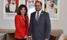 سفير الإمارات بحث مع عضو مجلس الشيوخ الفرنسي ناتالي غوليت بالأوضاع العامة