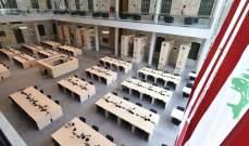 إعادة افتتاح المكتبة الوطنية: مكانٌ يختزل الإنتاج الفكري الوطني
