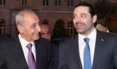 وصول بري والحريري الى قصر بعبدا للمشاركة في الإفطار الذي يقيمه الرئيس عون