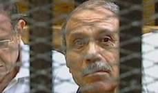 محكمة النقض المصرية ألغت حكم سجن وزير الداخلية الأسبق حبيب العادلي
