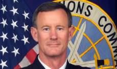 قائد العملية الخاصة التي قتلت بن لادن يطلب من ترامب سحب ترخيصه الأمني