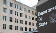 خارجية أميركا: لا خلاصة نهائية بعد بشأن مقتل خاشقجي وسنحاسب جميع المسؤولين عنه