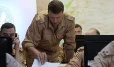 مركز المصالحة الروسي: المسلحون قصفوا بلدات في محافظتي حلب وحماة