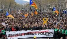 ناشطون مؤيدون لاستقلال كتالونيا يحتجون على اعتقال الرئيس السابق للإقليم