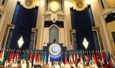 مسودة بيان قمة اسطنبول:  اعتبار قرار ترامب بشأن القدس لاغيا وباطلا