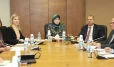 لجنة المرأة والطفل تناقش اقتراح إلغاء الفقرة الثانية من المادة 845 من قانون أصول المحاكمات المدنية