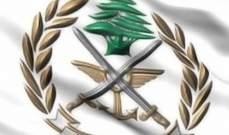 الجيش:ضبط كمية من المازوت المهرب والمعدات على الحدود اللبنانية السورية