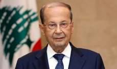 الرئيس عون غادر بيروت متوجها إلى أرمينيا للمشاركة في القمة الفرنكوفونية