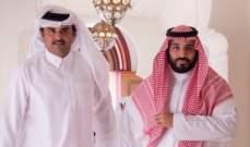 واس: السعودية تعلن تعطيل أي حوار مع قطر حتى صدور تصريح يوضح موقفها