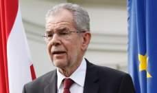 الرئيس النمساوي تفقد كتيبة بلاده في الناقورة