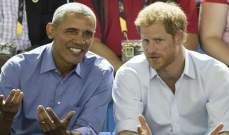 بريطانيا تطلب من الأمير هاري عدم دعوة أوباما لحفل زفافه
