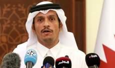 وزير خارجية قطر: نحث على وقف تصرفات إسرائيل الآثمة بالأقصى