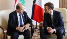 """أوساط الجمهورية:ماكرون هدد بسحب يد فرنسا من تبنّي """"سيدر"""" إذا لم تؤلف الحكومة سريعا"""