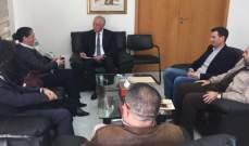 زعيتر التقى مديرة اقليم الشرق الادنى بالصندوق الدولي للتنمية الزراعية