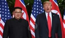 """قمة ترامب ـــ كيم .. تكريس الندية وسقوط نظام القطب الأوحد """"1 ــ 2"""""""