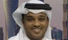 الحكم بالسجن 5 سنوات على مغرد كويتي أساء للسعودية