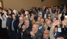 """""""أمل"""" تعقد مؤتمرها العام الـ14 نهاية ايلول: دم جديد وتفعيل للعمل الحركي"""