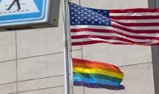 الإدارة الأميركية تمنع سفاراتها من رفع علم قوس القزح